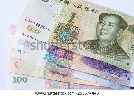 Chinese currency banknotes with diverse values - stock photo