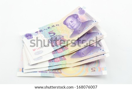 chinese currency money yuan(RMB) - stock photo