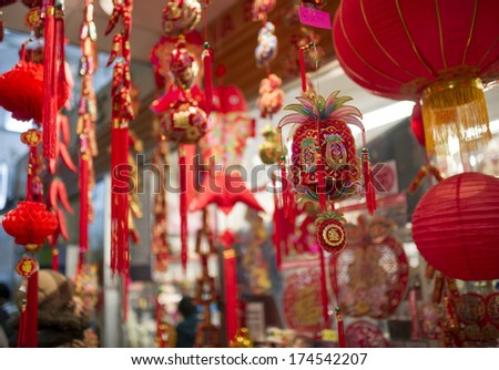 Chinese decoration  - stock photo