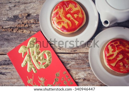 Chinese dessert with red envelope in chinese new year festival - stock photo