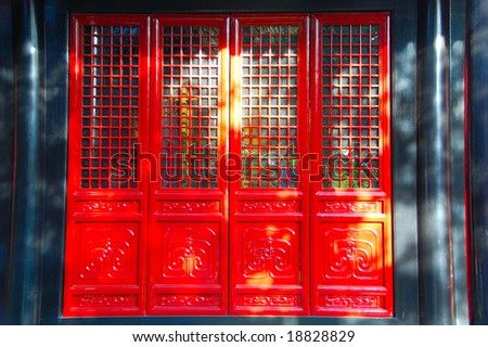 Chinese doors in a courtyard - stock photo