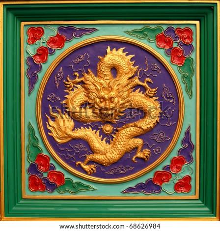 CHINESE DRAGON - stock photo