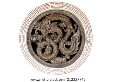 Chinese dragon art in thia temple - stock photo