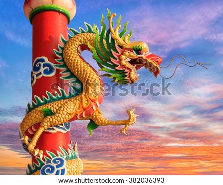 Chinese dragon, Chinese style dragon statue with twilight sky - stock photo