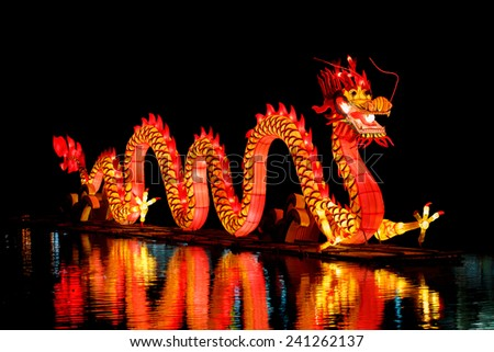 Chinese Dragon Lantern - stock photo