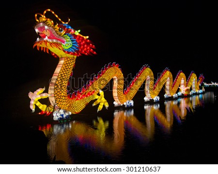 Chinese Dragon lantern. It is often to be seen during Chinese New Year. - stock photo