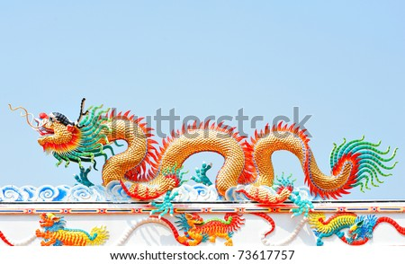 Chinese dragon on the blue sky - stock photo
