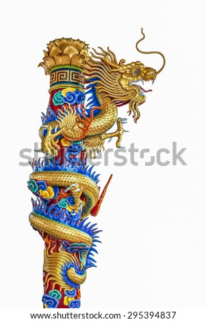 Chinese dragon sculpture isolated on white background - stock photo