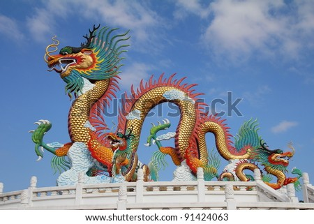 Chinese Dragon statue, Nakornsawan Park, Thailand. - stock photo
