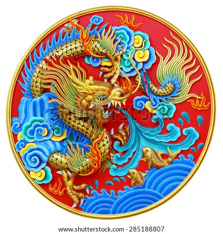 Chinese dragon statue on the white background, clipping path. - stock photo
