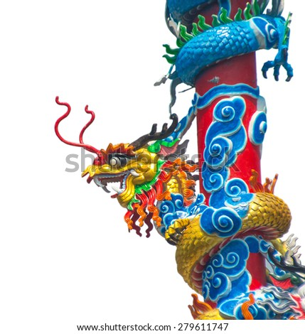chinese dragon statue pole isolated with clipping path - stock photo