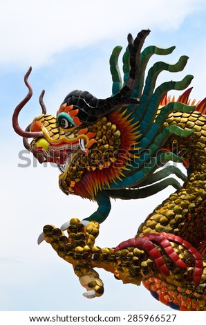 chinese dragon stucco at chinese temple in Thailand - stock photo