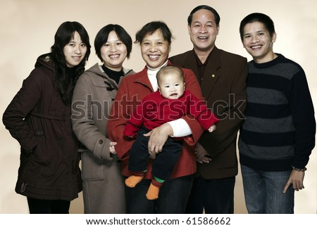 chinese family - stock photo