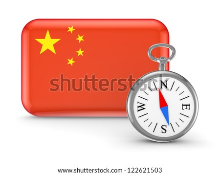 Chinese flag.Isolated on white background.3d rendered. - stock photo