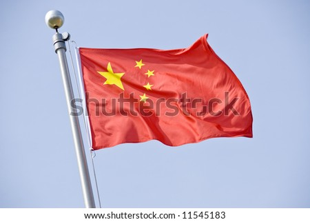 Chinese Flag Series - stock photo