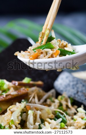 chinese fry rice with eggs, meat and vegetable - stock photo