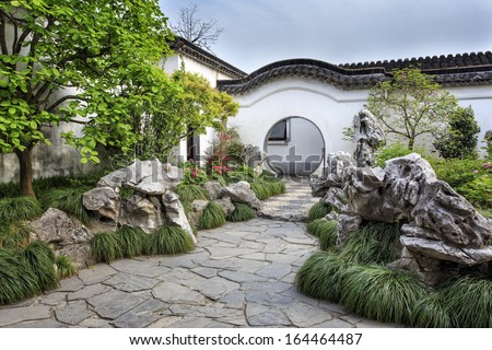 Chinese garden stock photos images pictures shutterstock - How to create a chinese garden ...