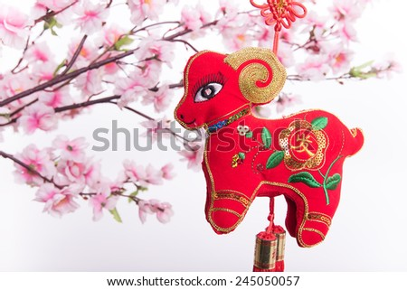 """chinese goat knot on white background, word for """"goat"""", 2015 is year of the goat  - stock photo"""