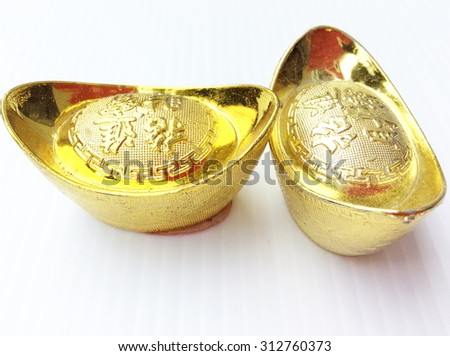 Chinese gold ingot isolated on white background - stock photo
