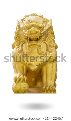 Chinese Golden lion on white background - stock photo