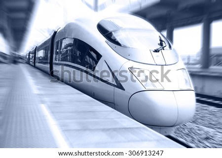 chinese high-speed rail - stock photo