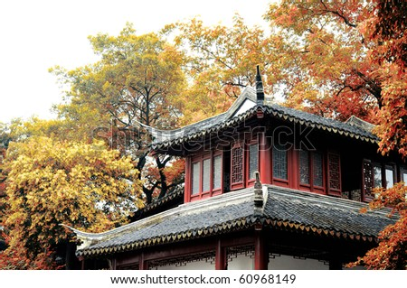 Chinese house in autumn - stock photo