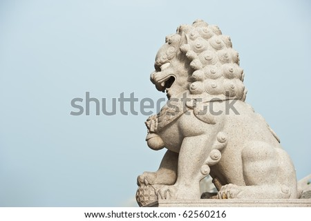 Chinese Imperial Lion - stock photo