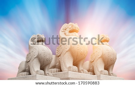 Chinese Imperial Lion Statue - stock photo