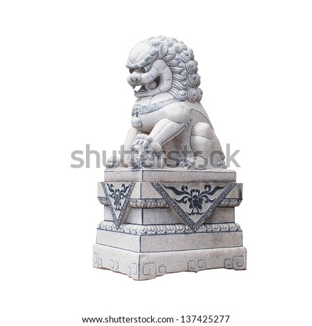 Chinese Imperial Lion Statue, Isolated on white background - stock photo