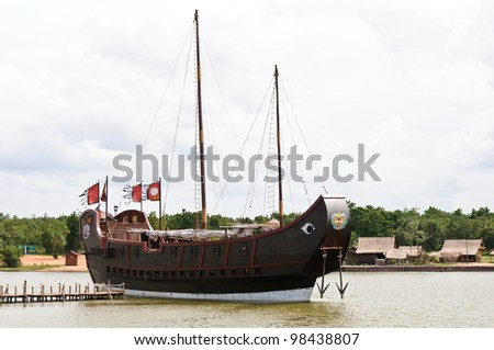 Chinese Junk Boat For Sale Chinese Junk Boat on Lake in