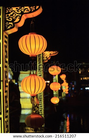 Chinese Lamp at Bridge in Hoi An at night, Vietnams  - stock photo