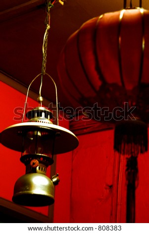Chinese lantern and oil light - stock photo