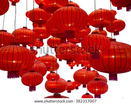Chinese Lanterns, Chinese New Year.Chinese lanterns during new year festival.Festive chinese red lantern decorations. chinese lantern abstract Background with clipping path. - stock photo