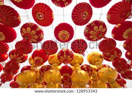 Chinese Lanterns Hanging In Celebration. - stock photo