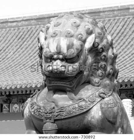 chinese lion sculpture - stock photo