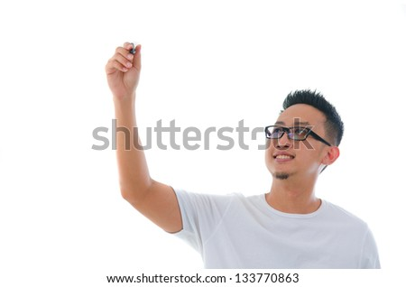 chinese male in casual drawing - stock photo