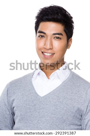 Chinese mixed indian businessman - stock photo