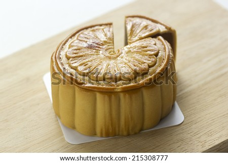 Chinese moon cake food for Chinese mid autumn festival/Selective focus - stock photo