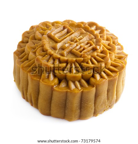 Chinese Mooncake, the Chinese words on the mooncake is 'yolk', not a logo or trademark. - stock photo