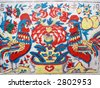 Chinese mural of chickens - EDITORIAL ONLY - stock photo