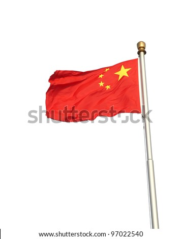 Chinese national flag, isolated as element - stock photo