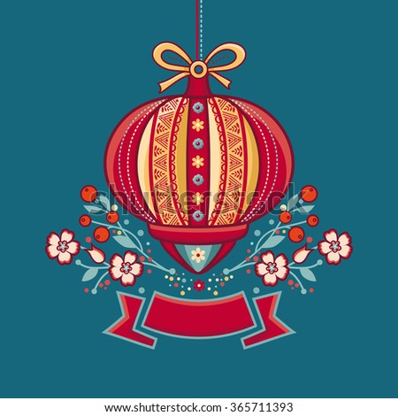 Chinese New Year background. Lunar New Year greeting card. Best for invitations. Raster illustration - stock photo