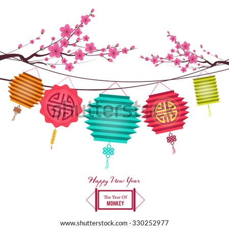 Chinese new year background with lantern and plum blossom - stock photo