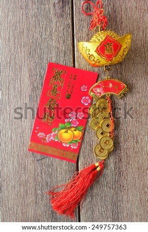 Chinese New Year Decoration--Red Packet on Plum Branch,Character on Packet Symbolizes Good Luck - stock photo