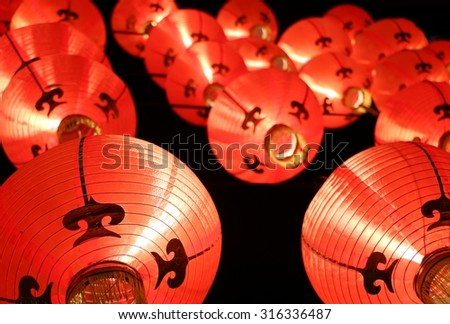 Chinese New Year decoration-Tang Lung - stock photo