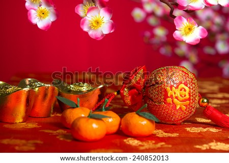 chinese new year decorations on cherry blossom tree  - stock photo