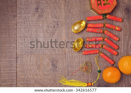 Chinese New Year decorations on wooden table  background. View from above with copy space - stock photo