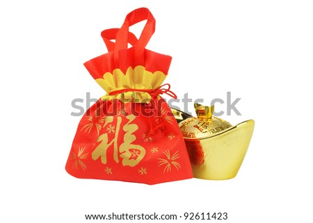 Chinese New Year Gift Bag and Gold ingot Ornament on White Background - stock photo