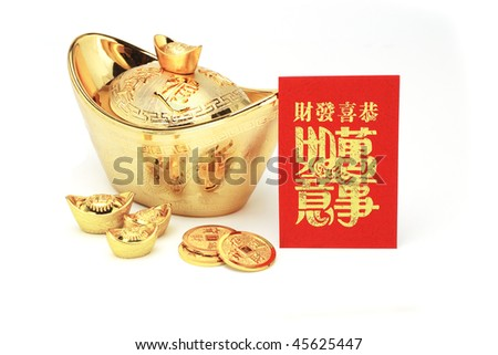 Chinese new year gold ingots and red packet on white background - stock photo