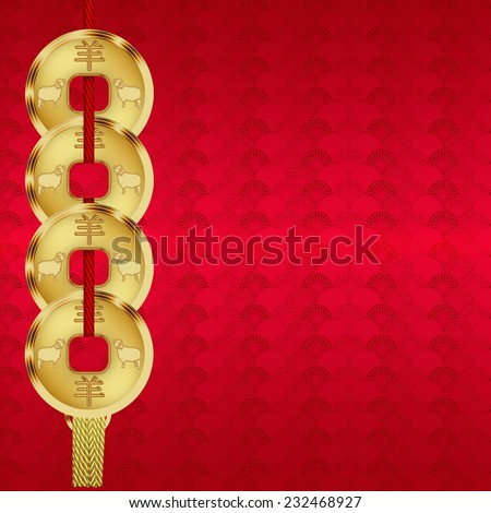Chinese New Year Greeting Card / Stationary / Background - stock photo